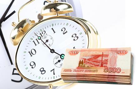 Деньги в займы мотив