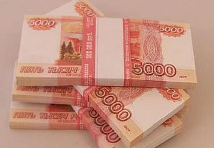 Взять деньги под проценты красноярск