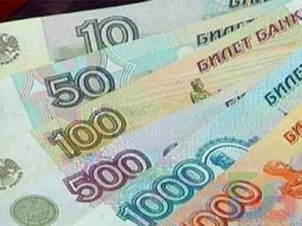 Деньги до зарплаты красноярск