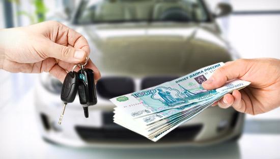 Кредит под залог авто в банке красноярск автосалон лада москва авто с пробегом