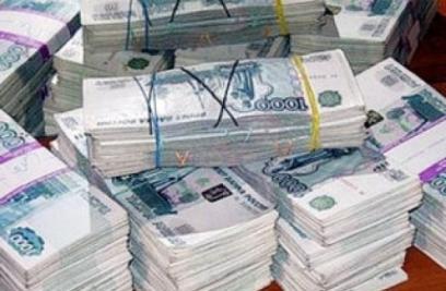 Деньги под залог недвижимости красноярск