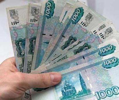 займы в красноярском крае кредит европа банк в одинцово банкоматы